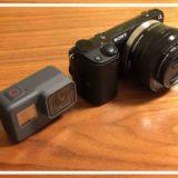 GoProの爆速アクセスとαシリーズの爆絶フィルターで使い分けする件