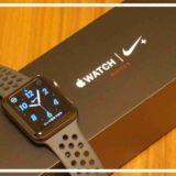 Apple Watchを買って1週間、明らかに変わった3つのこと。