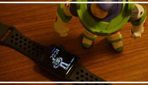 Apple Watchの総重量はなんとたったの○○g!驚きの軽さ!驚きの馴染み具合!