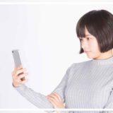 スマホ依存症は知らない間に陥っている!携帯を見ないことで捗った3つのこと。