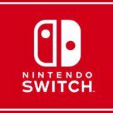 NintendoSwitch7月発売予定のソフトから注目している3つをご紹介!