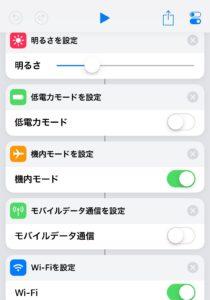 iphone-shortcut-002