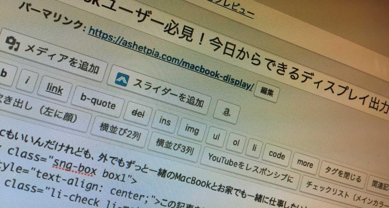 macbookdisplay001