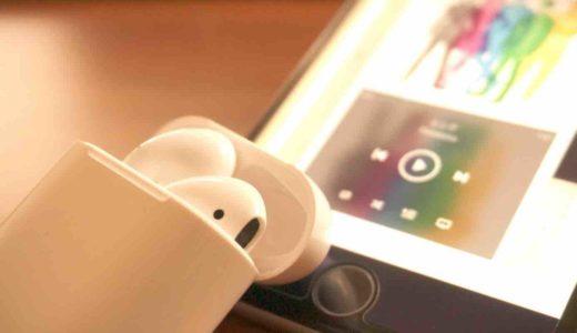 Amazonプライム会員限定、音楽を聴くだけで500ポイントもらえるキャンペーン開催。
