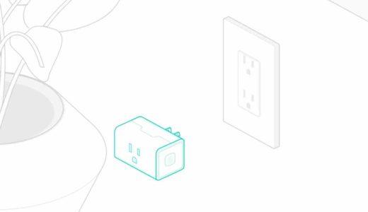 スマートプラグの使い道で暮らしの自動化が加速。スマートホームを支える「ミニスマートWi-Fiプラグ」