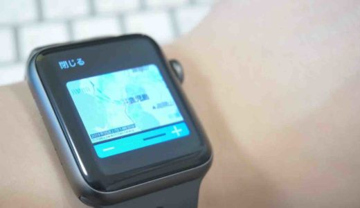 Apple WatchとYahoo!天気、設定1つで神ツールになることが判明。