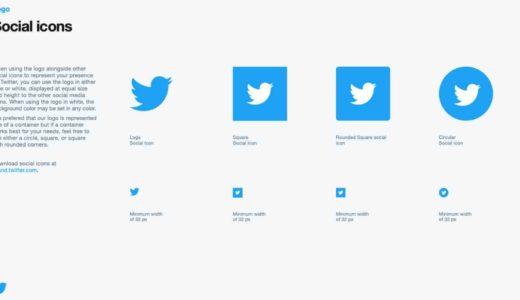 Twitterのロゴは公式ページからDL可能!意外と知らない「Twitterブランドリソース」