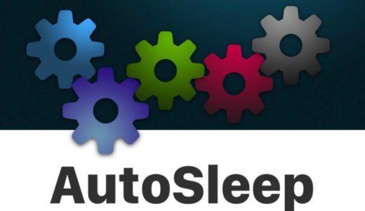 【睡眠改善】AutoSleepの自動睡眠分析とショートカットの組み合わせが最高。「Sleep Report」